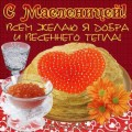 IMG_8378.JPG