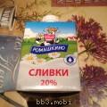 image-02-02-15-20%3A29-1.jpeg
